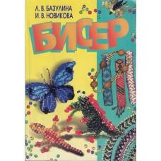Knyga-13