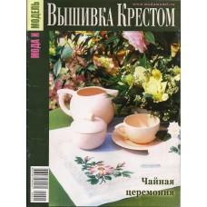 Knyga-3