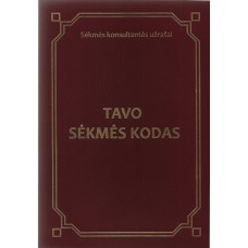 Knyga-11